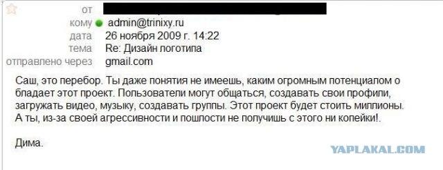 http://www.yaplakal.com/uploads/post-3-12597475383582.jpg