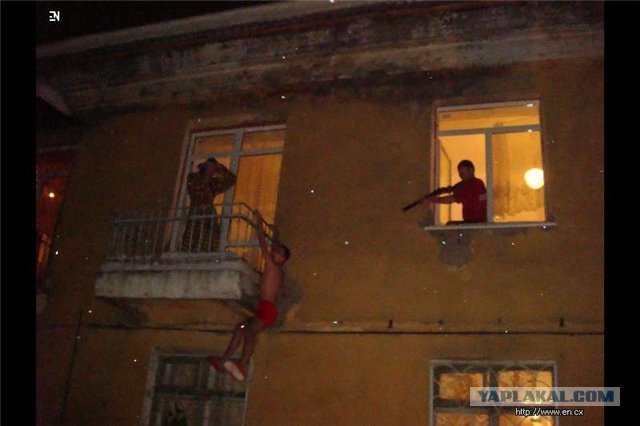 paren-na-balkone