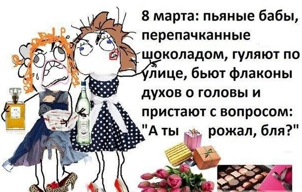 http://s00.yaplakal.com/pics/pics_original/8/6/5/4991568.jpg