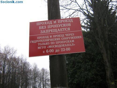 Слушай сюда, Москва! Ультиматум!