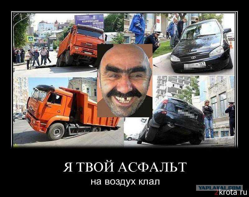 Офис – группа ШОС БРИКС «Уфа-2 15»