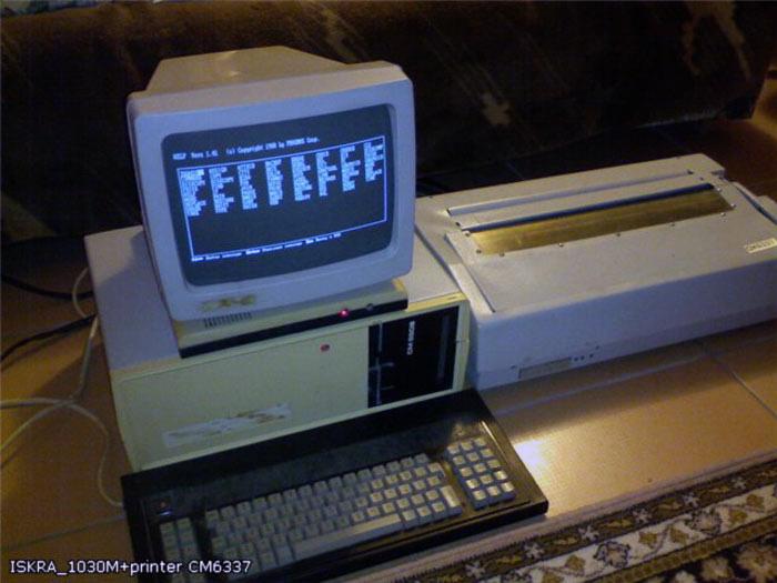 операционная система для пк российская - фото 4
