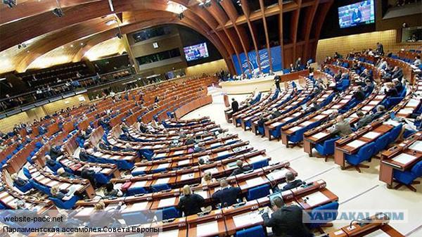 Украина шантажирует, что покинет ПАСЕ