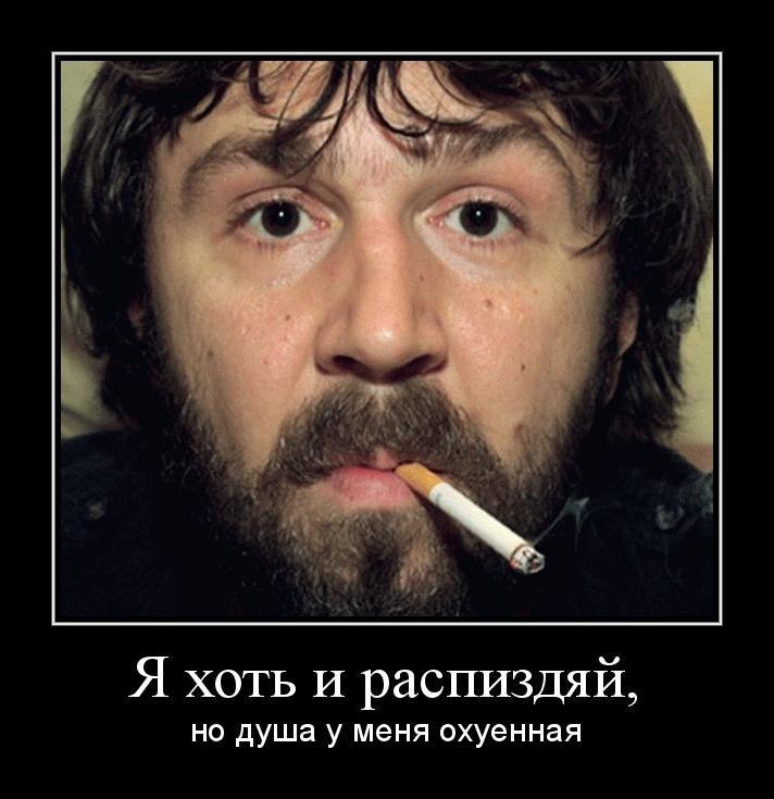 http://s00.yaplakal.com/pics/pics_original/8/6/7/6981768.jpg
