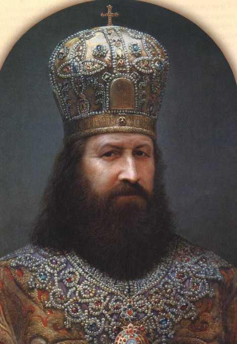 От Иова до Кирилла 16 Патриархов Московских и всея Руси