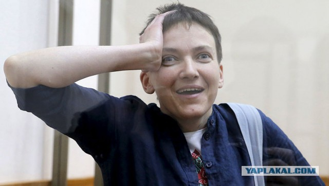 Приземлилась недолетчица. Савченко признали виновной