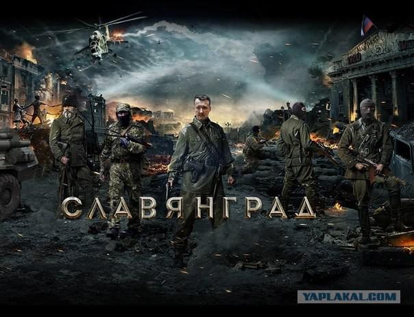 Силы АТО подбили 2 российских танка, уничтожили 3 БТР, 2 грузовика с боевиками и захватили 3 автоколонны с оружием, - Тымчук - Цензор.НЕТ 1779