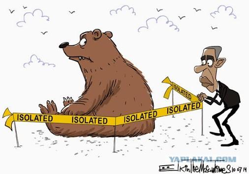 Керри о санкциях против России: Они могут быть ужесточены или отменены. Все зависит от действий РФ - Цензор.НЕТ 3923