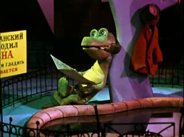 krokodil-gena-erotika