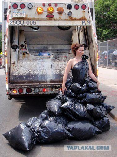Своими руками из мусорных мешков