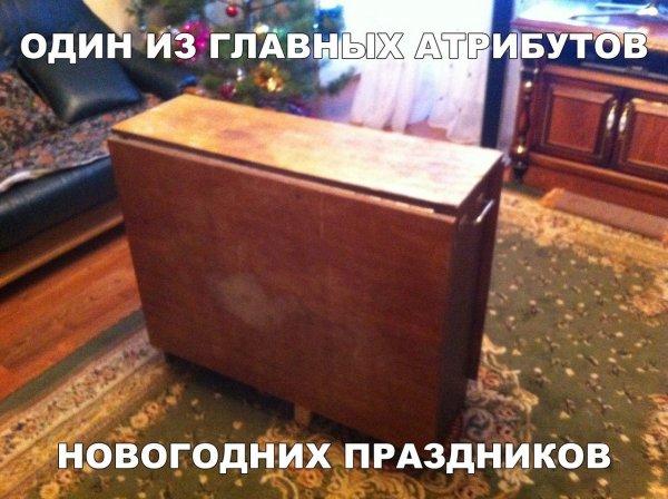 http://s00.yaplakal.com/pics/pics_original/8/7/2/10819278.jpg