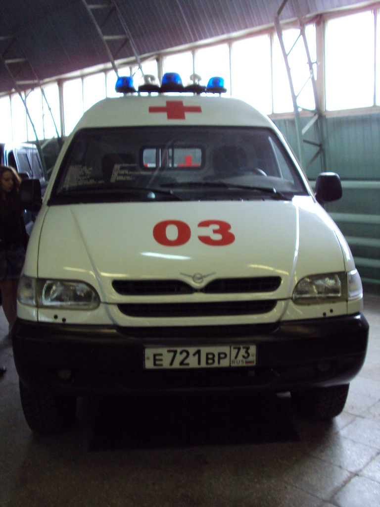 post 3 13128351983172 Завод УАЗ