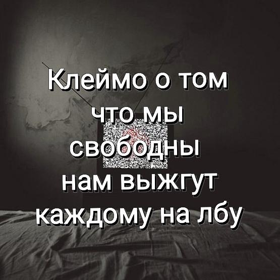 Умные мысли - 18