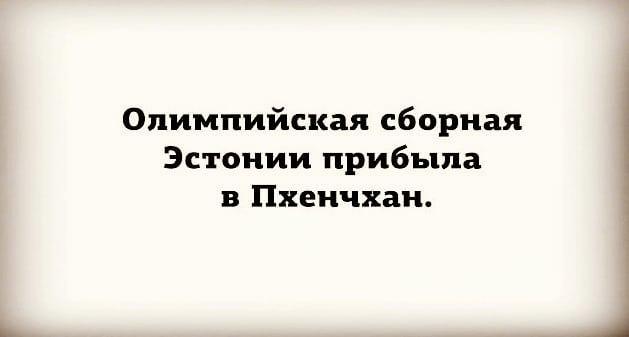 http://s00.yaplakal.com/pics/pics_original/8/7/3/11124378.jpg
