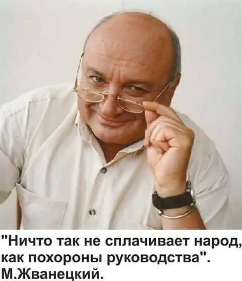 Хорошо подметил)))