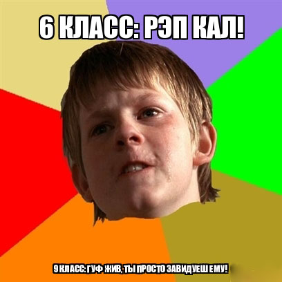 """В России хотят запретить детям слушать """"рэп"""""""