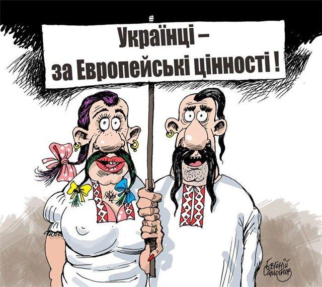 В Киеве назвали сроки легализации однополых браков