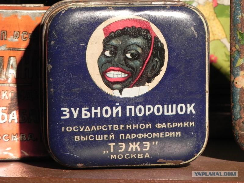 селена шампунь ссср фото
