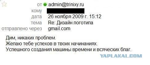 http://www.yaplakal.com/uploads/post-3-12597476873806.jpg
