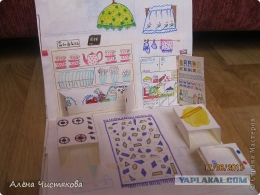 Как сделать для бумажной куклы домик в тетради для бумажных кукол