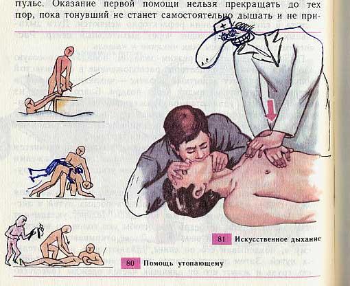 perviy-seks-v-bane-foto