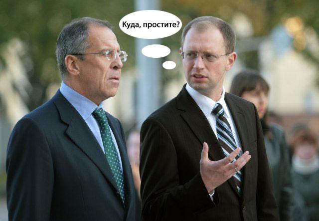 Лавров послал Яценюка на йух!