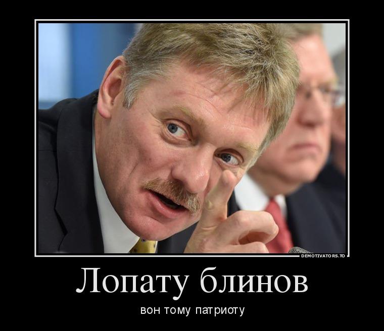 Когда говорят, что с Путиным можно договориться, я в это не верю, - Турчинов - Цензор.НЕТ 5809