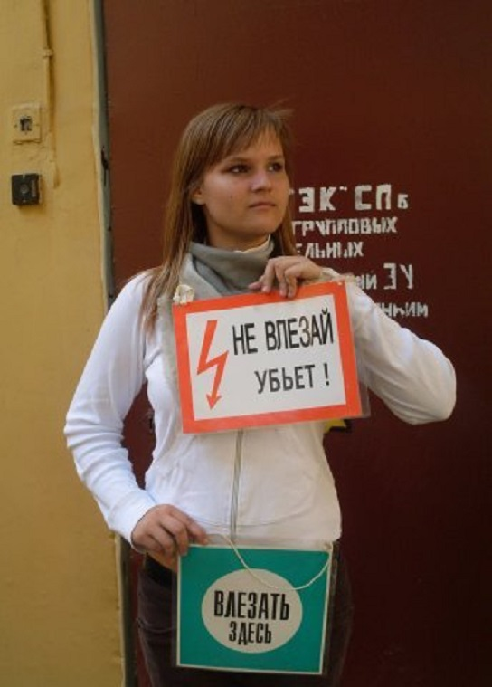 Скотсети и прочие интернеты 11.01.19
