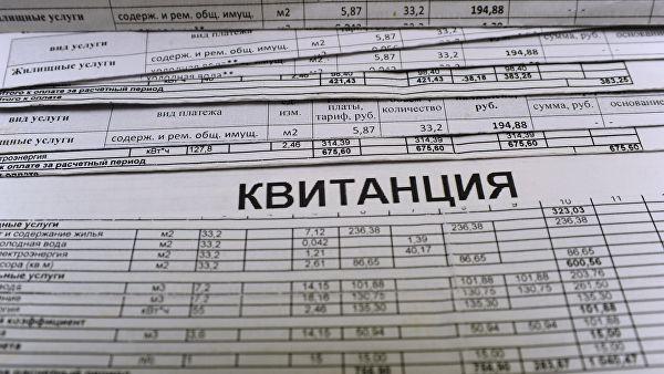 Депутат Госдумы предложил списать невозвратные долги по ЖКХ по всей России