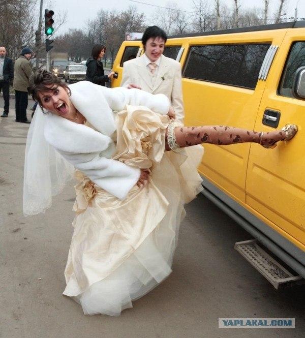 Свадьба не удалась...