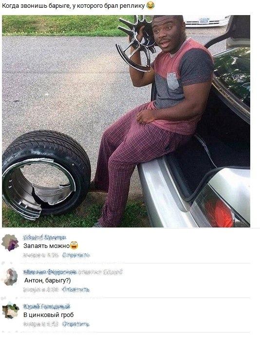 Смешные комментарии из социальных сетей 11.11.2016