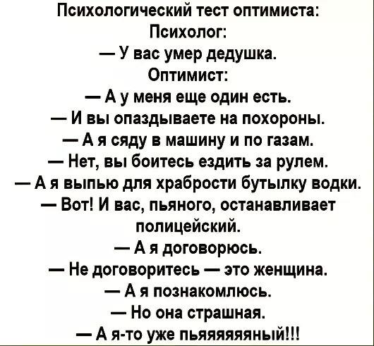 http://s00.yaplakal.com/pics/pics_original/8/7/9/11593978.jpg