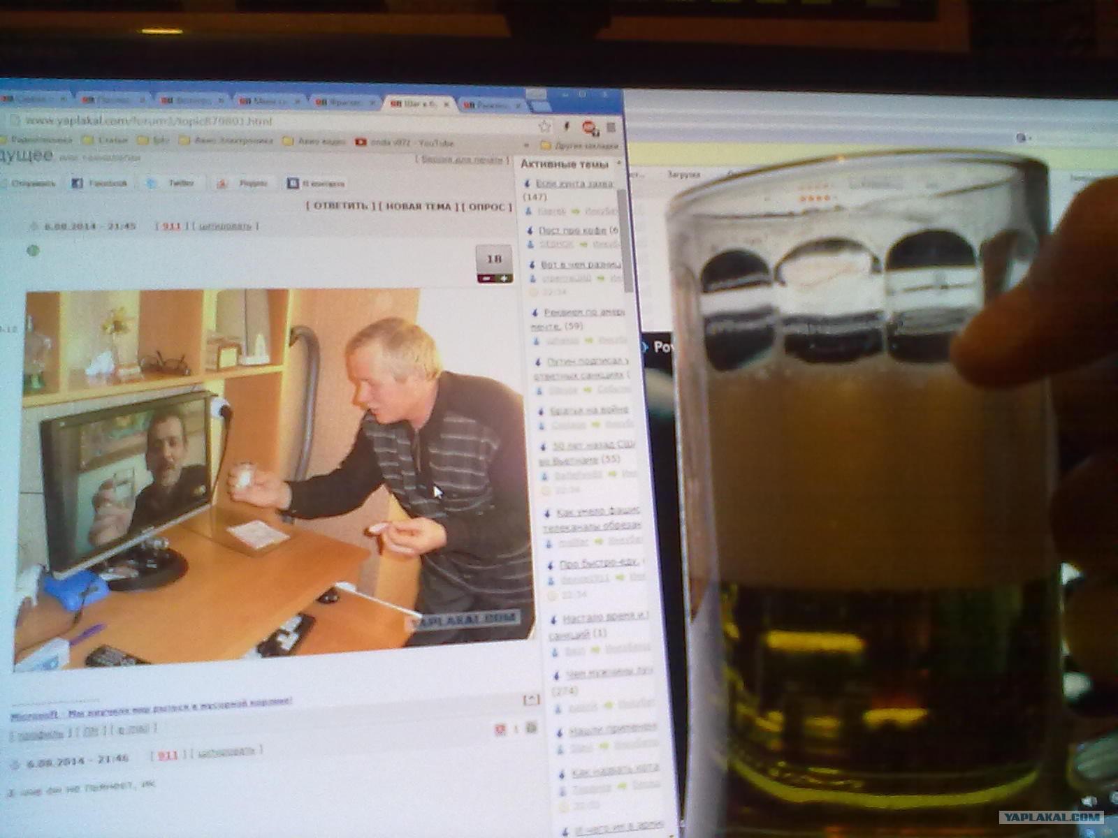 Я пил ещё в СССР - Очень плохая музыка [EP]
