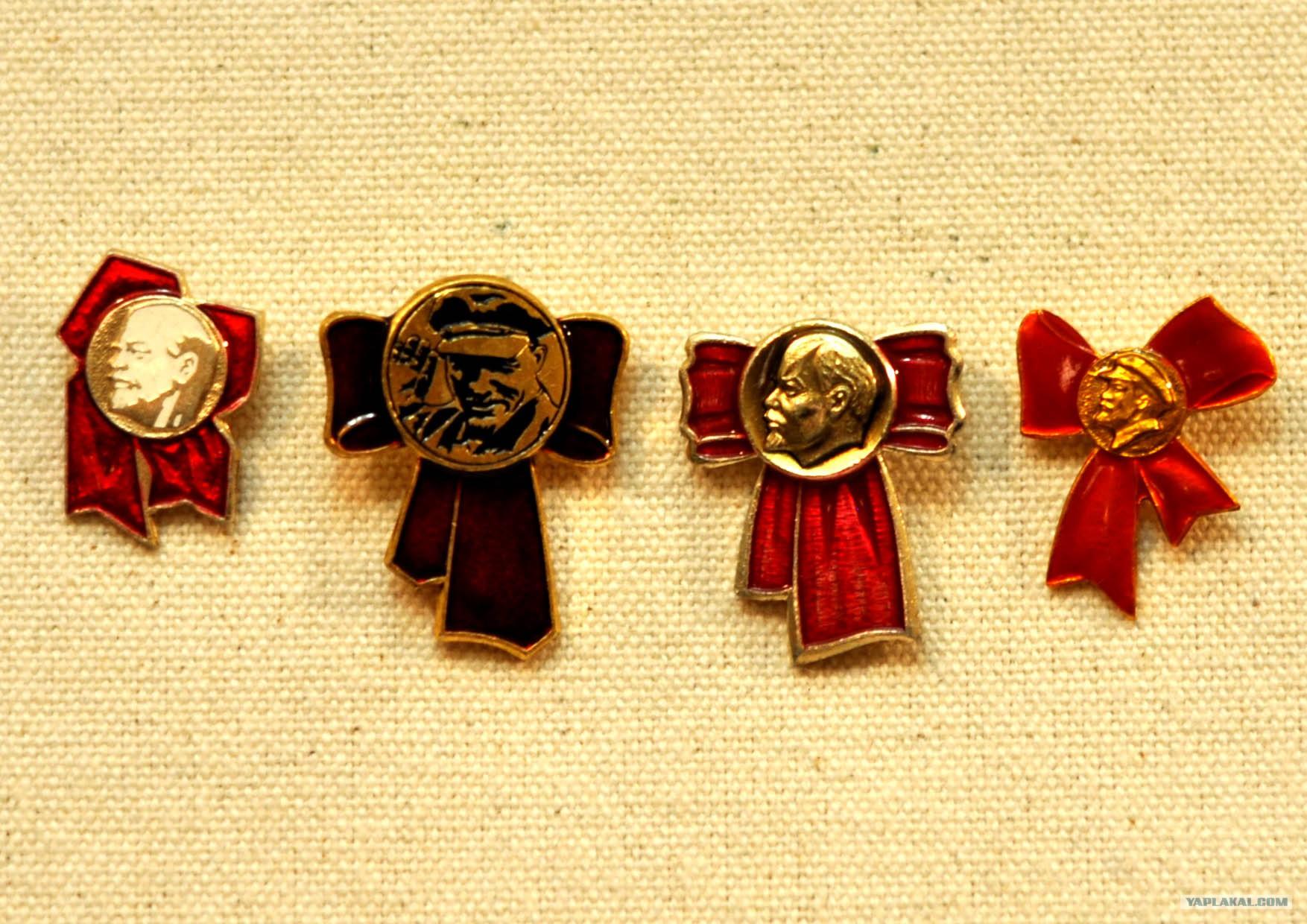Значки с лениным коллекционеры в бийске