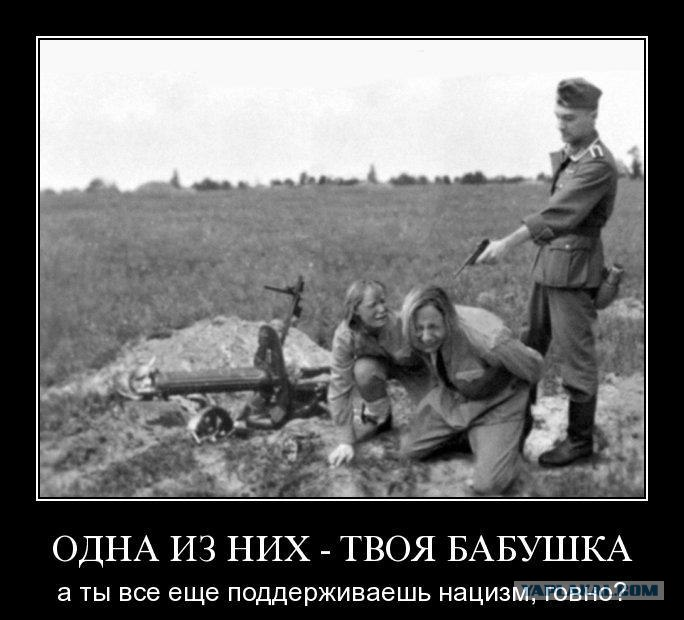 velikaya-otechestvennaya-voyna-seks