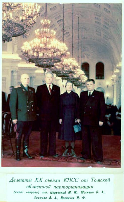 1956 год в цвете: наша страна 60 лет назад