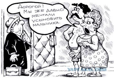 muzh-prisoedinilsya-k-lyubovniku-porno