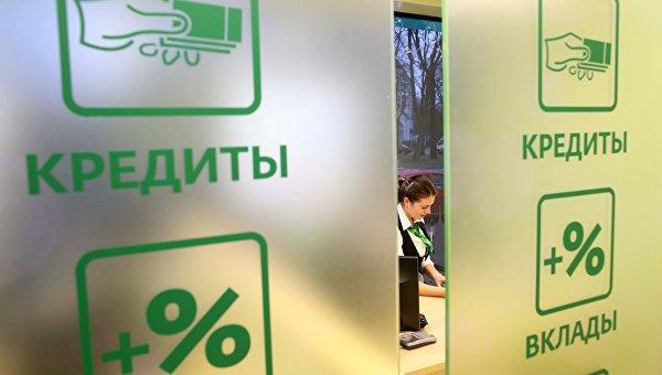 Россиянам дали доступ ккредитной истории через портал Госуслуг