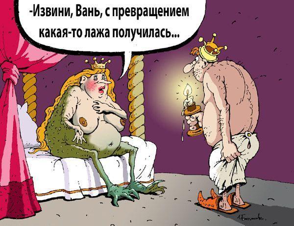 царевна картинки: