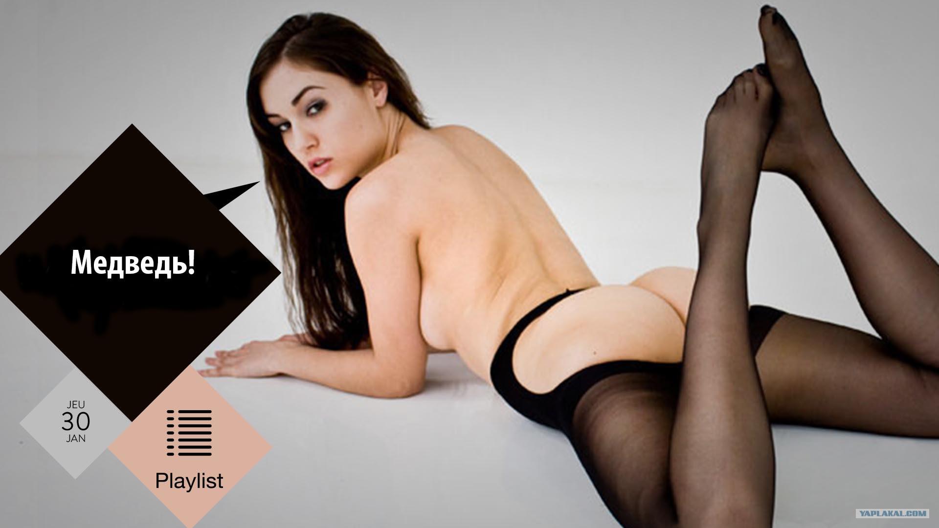 Тайское порно ответы 17 фотография