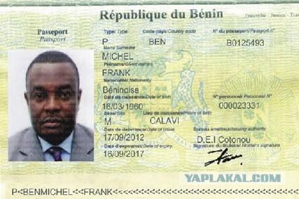 мошенникам в Африку