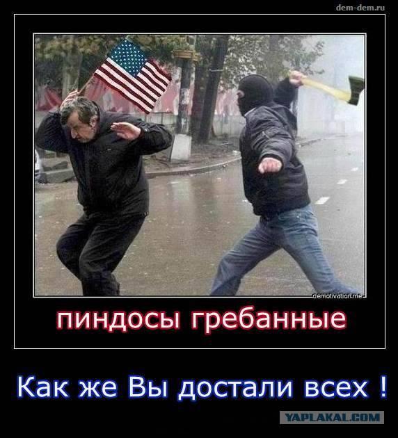 США пригрозили не признавать результаты выборов в Госдуму в Крыму !