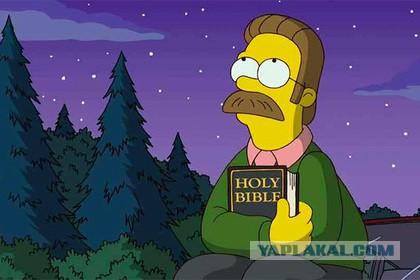 В РПЦ призвали запретить показ «Симпсонов»