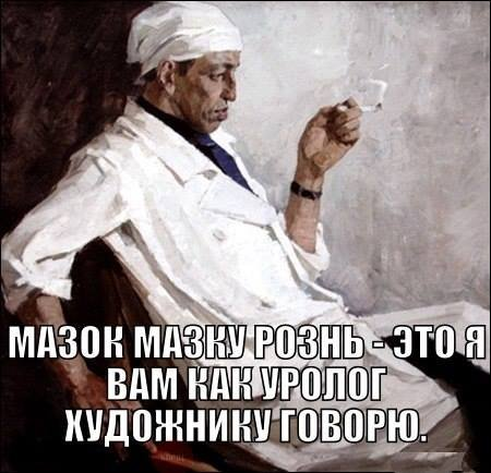 http://s00.yaplakal.com/pics/pics_original/8/8/4/11546488.jpg
