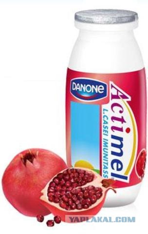 """(ок) Напиток кисломолочный  """"Актимель """" 1,5% с бифидобактериями гранат."""