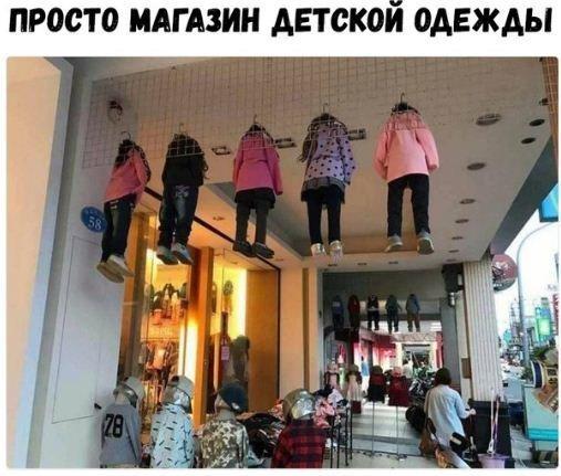 http://s00.yaplakal.com/pics/pics_original/8/8/6/10817688.jpg