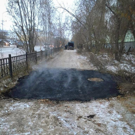 Мэр Якутска разобралась по факту укладки асфальта на снег