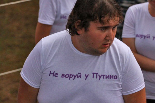 Путин распорядился проводить проверки в оккупированном Крыму без согласования с марионеткой Аксеновым - Цензор.НЕТ 4389