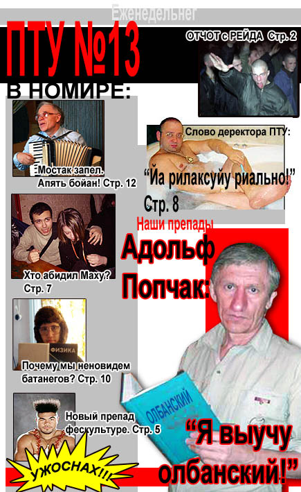 http://www.yaplakal.com/uploads/post-3-1144050083.jpg