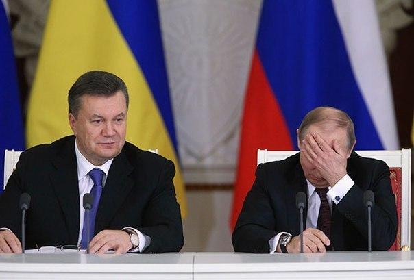 Янукович - Путину: Хотите увеличить поставки газа в Украину? Тогда снижайте цену - Цензор.НЕТ 5224